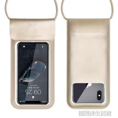 手機防水袋潛水套游泳漂流觸屏通用防塵袋蘋果X華為vivo殼包oppo