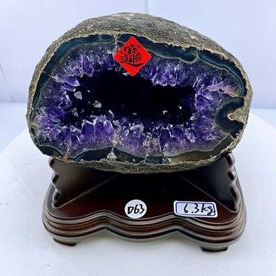 H1772 頂級烏拉圭土型ESP紫水晶洞  6.3kg(玄武岩原皮)高21cm,寬21cm,厚度22cm,洞深7cm(紫晶洞