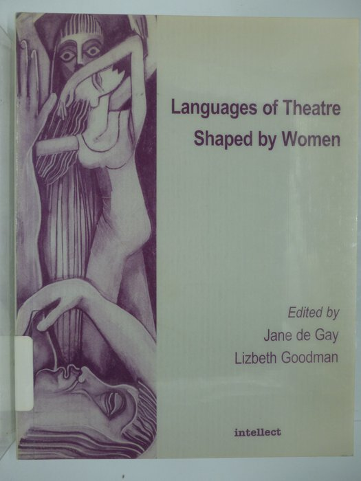 【月界】Languages of Theatre Shaped by Women_Lizbeth 〖大學藝術傳播〗AGW