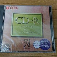 夢想電料_ RICOH CD-R Type 74R-SG光碟片(免運費)