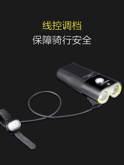 @西西小鋪加雪龍V9D自行車前燈線控USB充電高亮山地公路車夜騎燈手電筒防水