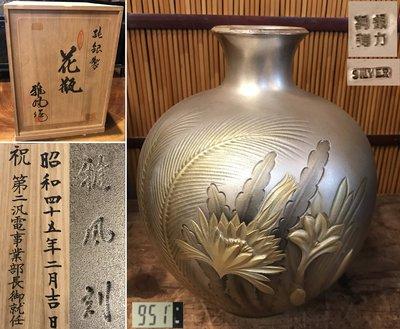 【藏舊尋寶屋】老日本昭和45年祝就任 ...