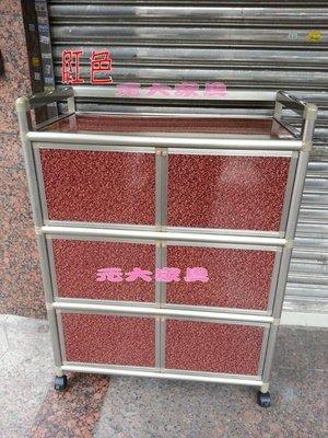 【元大家具行】全新特價3尺三連箱 加購收納櫃 微波爐架 置物架 廚房鋁架 客製化鋁架 訂做鋁架