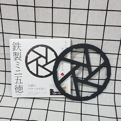 日本製 pearl 五德鐵製瓦斯爐口墊 萬用子母爐架隔熱墊 爐灶架 瓦斯爐專用架 灶腳架