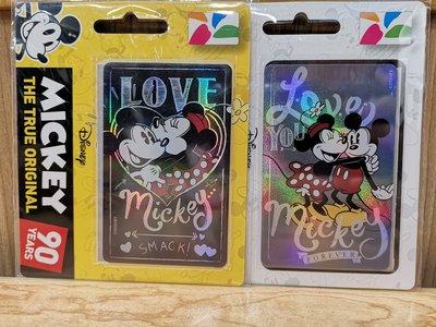 台灣米奇米妮LOVE閃卡悠遊卡一套2張 可以在7-11全家OK萊爾富便利店用,捷運MTR,公車,火車可用迪士尼米妮米老鼠MICKEY minnie