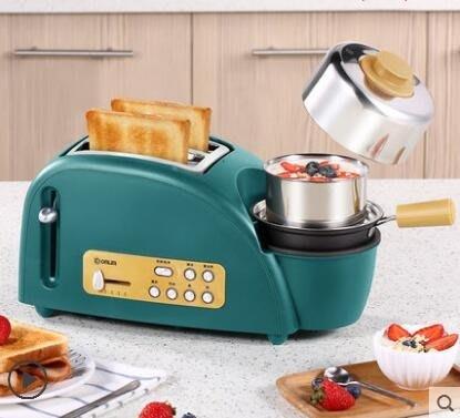 麵包機烤面包機家用早餐吐司機多功能全自動多士爐LX 220v