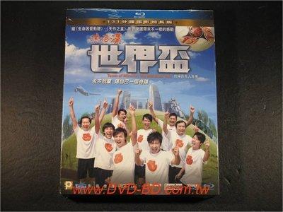 [藍光BD] - 流浪漢世界盃 Team of Miracle : We Will Rock You 加長版 - 孫耀威