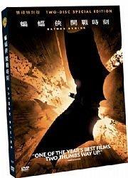 <<影音風暴>>(全新電影1208)蝙蝠俠:開戰時刻  DVD  全140分鐘(下標即賣)48