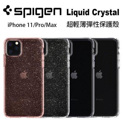 Spigen SGP iPhone 11/Pro/Max Liquid Crystal 透明超薄手機殼 亮粉 保護殼