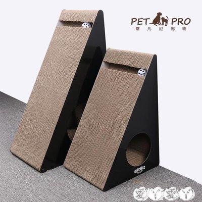 貓抓板 寵物貓抓板包郵貓咪玩具大號磨爪器瓦楞紙貓玩具貓咪多功能玩具 【滿千折百】