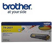 Brother TN-265Y  黃色高容量原廠碳粉匣 未稅