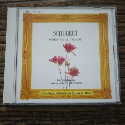 【午後書房】舒伯特第9號交響曲偉大│Groves│[JVC] 日版 無IFPI 190918-13
