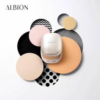【Q寶媽】ALBION 艾倫比亞 皙潤雪膚輕感粉餅 SPF25 PA++ 10g 蕊+盒+撲 台灣專櫃貨