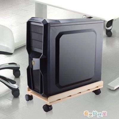 置物架台式電腦主機托架行動散熱底座實木機箱托盤簡約收納帶剎車 【快速出貨】