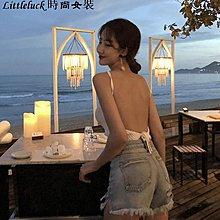 Littleluck~女裝香港chic正韓度假風性感無袖大露背修身針織背心系帶百搭上衣女夏