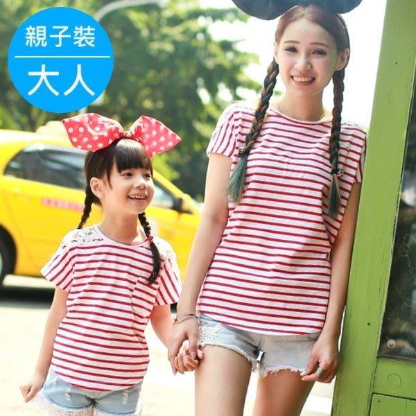 【班比納精品童裝】親子裝-氣質肩鏤空蕾絲後綁帶橫條T(大人)-紅