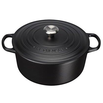 【法國精品廚具 Le Creuset】圓鐵鍋 鑄鐵鍋 黑 紅 橘  灰 湖水綠22cm