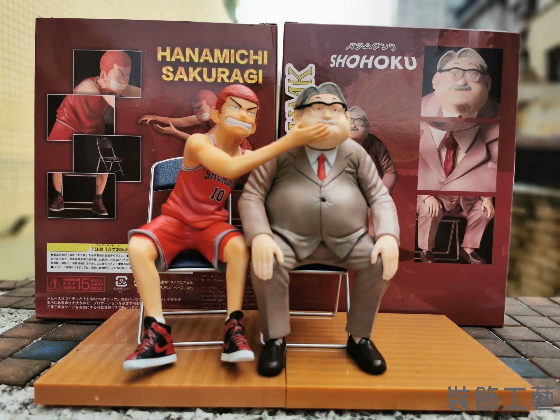 灌籃高手 櫻木花道給安西教練做瘦臉按摩 凳子 雕像 盒裝手辦