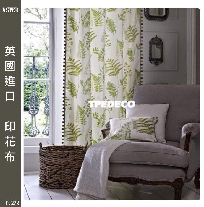 【大台北裝潢】雅傢飾布 窗簾布 英國進口 印花布 自然風 清新綠葉 P272