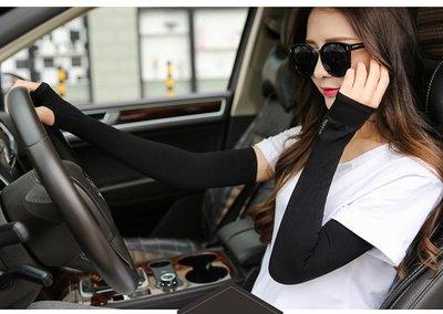 【午安。小姐】韓國進口 熱銷 冰涼防曬袖套 明星愛用 running man 四色可選