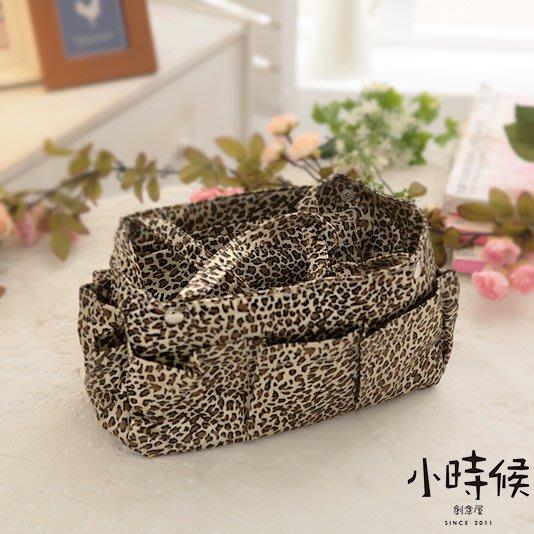 創意 豹紋 防水尼龍 包中包 收納包 化妝包 整理袋 旅行包 手機包 婚禮小物 收納袋 手機袋 口紅包 小時候創意屋