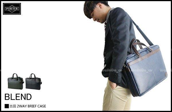 WaShiDa PLUS+【日本 吉田 PORTER × BLEND 皮革 公事包 側背包 電腦包 】192-04219