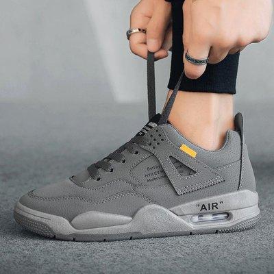 冬季男鞋潮流男士氣墊鞋韓版休閒鞋學生跑步運動鞋子-『大街小巷』