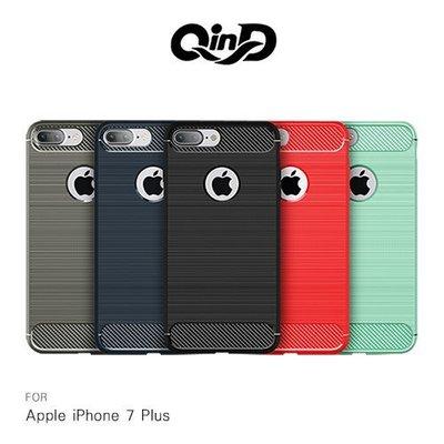 QinD 拉絲矽膠套 勤大 Apple 4.7 iPhone 7/8/i7/i8 TPU 全包邊 防摔 軟殼/背殼/保護