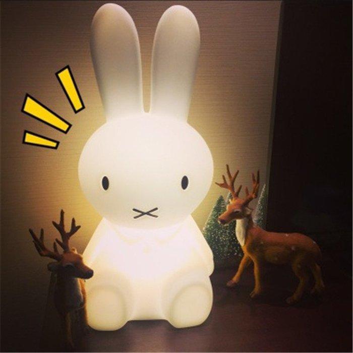 ☆║♥愷心小舖♥║☆ins 超紅 Miffy米菲兔 大檯燈夜燈 安撫 夜奶 首選!!~免運~現貨唷!!~80公分唷!