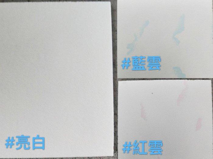 台灣製 MIT 3.5mm 矽酸鈣板 非石膏板 藍色 粉色 白色 輕鋼架 天花板 明架 暗架 DIY 輕隔間 天蓬