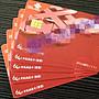 全球通 香港預付卡 3G/4G 上網卡 註冊支付寶淘寶微信 FB臉書遊戲非中國大陸手機門號SIM卡 大陸電話 大陸門號