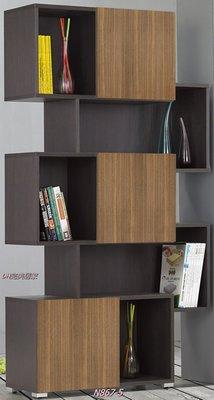 【DH】商品貨號N867-5品名稱《約瑟》3X6鐵刀木雙色三門書櫃。備栓木本色三門書櫃~另計。主要地區免運費