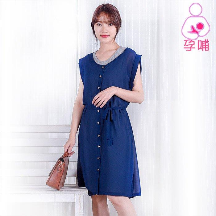 【愛天使哺乳衣】93544輕柔雪紡紗 兩件式哺乳洋裝 孕婦裝