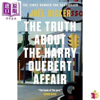 [文閲原版]The Truth about the Harry Quebert Affair 英文原版 真相 Jo?l Dicker 法國現當代文學