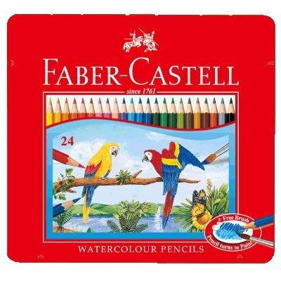 【鑫鑫文具】輝柏24色水性彩色鉛筆/水彩色鉛筆115925 (附水彩筆)紅盒~286元