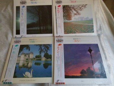 絕版珍藏LD光碟日版,NHK名曲阿爾卑斯-慢板、卡農、月光、白鳥共4集