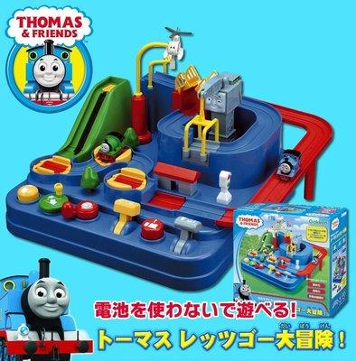 現貨 日本學研 正版 Thomas & Friends 湯瑪士小火車 軌道大冒險 手動 益智邏輯 訓練遊戲