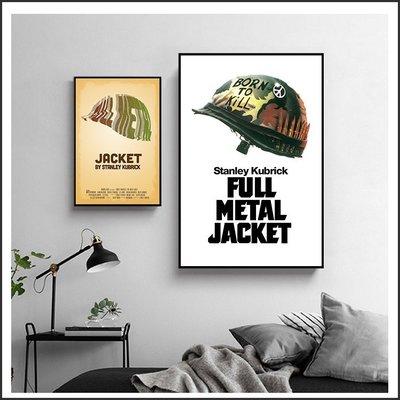 藝術微噴 電影海報 金甲部隊 Full Metal Jacket 掛畫 嵌框畫 @Movie PoP 賣場多款海報~