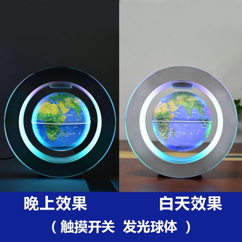 地球儀瘋搶熱賣 圣誕兒童禮物磁懸浮地球儀發光自轉辦公室桌擺件創意生哆啦A珍