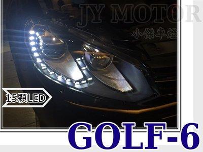 JY MOTOR 車身套件- VW 福斯 GOLF 6 代 09 10 11 12 年 15顆 LED R8 魚眼 大燈
