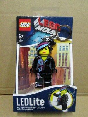 (STH)LEGO 樂高LED 人偶鑰匙圈 MOVIE 電影系列 - 溫斯黛 盒裝組-現貨