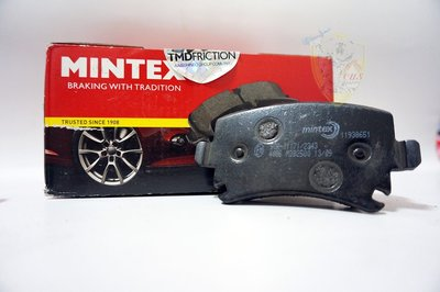 【酷熊】英國Mintex 煞車碟盤FORD 福特 Mondeo TDCi Volvo S60 S80 V60 V70 XC70 300mm 前碟
