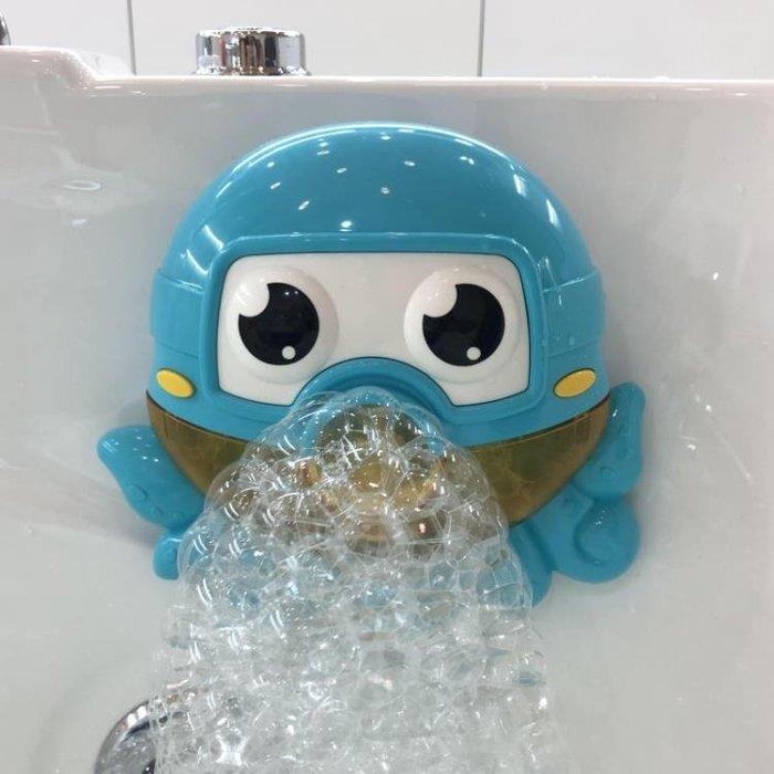 兒童洗澡沖涼玩具章魚泡泡機電動吐泡泡機兒童浴室--樂購一丁