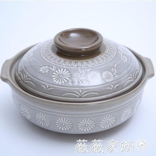 陶瓷砂鍋 宜興陶瓷砂鍋 出口日本 防爆 養生湯鍋 燉煲明火耐高溫土鍋