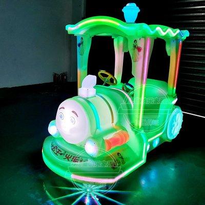 玩具火車 廣場新款兒童電動碰碰車發光公主花馬車火車夜市擺攤碰碰車