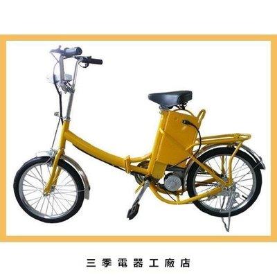 【廠商直銷】最新款折疊車後座可載入18寸輪胎腳踏電動自行車HF-DQ48223