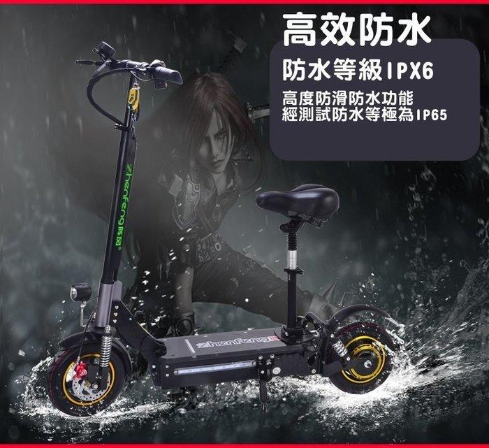 高品質 電動滑板車,36V500W,IP65防水,載重200公斤,防盜,續航35公里,雙減震雙碟剎 摩托車 電動車