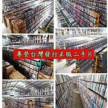 挖寶二手片-X05-021-正版DVD-電影【攔截目擊者】-金哈克曼(直購價)經典片