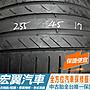 【新宏翼汽車】中古胎 落地胎 二手輪胎:B834.255 45 17 馬牌 CSC5 2條 含工3500元
