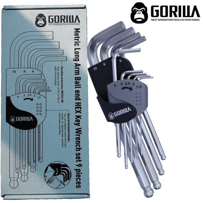 【Gorilla】9in1精密耐用六角球頭扳手組 六角扳手 台灣製造精品!